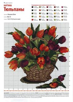 flores Embroidery Patterns Free, Counted Cross Stitch Patterns, Cross Stitch Charts, Cross Stitch Designs, Cross Stitch Embroidery, Cross Stitch Freebies, Cross Stitch Flowers, Plastic Canvas Patterns, Ribbon Embroidery