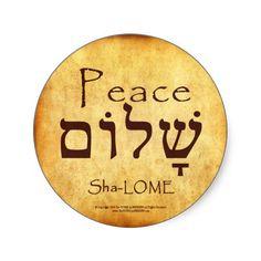 PEACE HEBREW STICKERS zazzle.com
