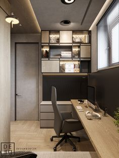 DE&DE/Gorgeous minimalism with wooden accents DE&DE/Georgeous minimalism with wooden accents on Beha Office Interior Design, Office Interiors, Study Room Design, Small Home Offices, Appartement Design, Home Office Setup, Interior Architecture, Modern Architecture House, Furniture Design