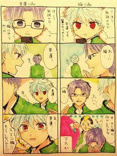 Izaya Orihara, Anime Ships, Creepers, Vocaloid, My Idol, Character Art, Fandoms, Fan Art, Japanese