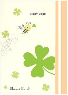 Shinzi Katoh Noisy Bumblebee Clover A5 Notebook