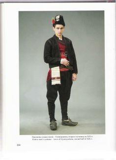 Bulgarian festive dress, Gyumyurdzhina, Northern Greece. Album by Anita Komitska