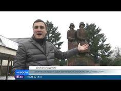 В ФРГ обнаружили город, который живет по законам фашистской Германии - YouTube