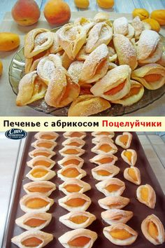 Pastry Recipes, Pie Recipes, Dessert Recipes, Russian Desserts, Photo Food, Good Food, Yummy Food, Lean Meals, Kitchen Recipes