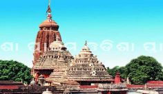 Prime Odisha News : ଆଜି ଶ୍ରୀଜିଉଙ୍କ ବନକଲାଗି ନୀତି, ଅପରାହ୍ନ ୩ଟାରୁ ୭ଟା ଯାଏଁ ଦର୍ଶନ ବନ୍ଦ Pisa, Taj Mahal, Tower, News, Building, Travel, Rook, Viajes, Computer Case