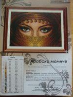 """Gallery.ru / Evgenia49 - albumu """"Arabska MOMICHE"""""""