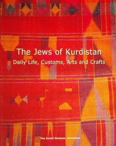 JEWS OF KURDISTAN, The Israel Museum, Jarusalem, Ora Shwartz-Be'eri