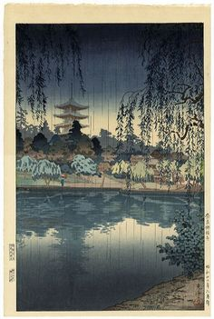 Tsuchiya Koitsu Kofukuji Temple in Nara Japanese Woodblock Print Japanese Artwork, Japanese Painting, Japanese Prints, Japanese Illustration, Illustration Art, Illustrations, Art Occidental, Japanese Woodcut, Art Asiatique