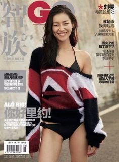 GQ China August 2016 Cover (GQ China)