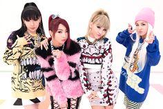 "2NE1 (투애니원) release Music video for ""Gotta Be You"" (너 아님 안돼)"