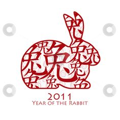 Year of the Rabbit 2011 with Chinese Symbol on White Background Year Of The Rabbit, Chinese Symbols, Boy Scouts, Bunnies, Scouting, Boy Scouting, Rabbit, Scouts, Bunny