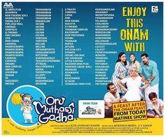 Oru Muthassi Gadha Kerala Theatre List Released! Oru Muthassi Gada film stars Aparna Balamurali, Namitha Pramod, Vineeth Sreenivasan, Aju Varghese, Rajeev Pillai, and Renji Panicker in lead roles.