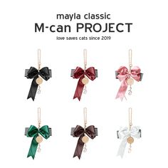 マイラクラシックからのチャリティー販売連動企画 「M-can PROJECT」開催記念連動企画 Canning, Cats, Classic, Projects, Poster, Gatos, Log Projects, Posters, Classical Music