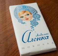 """Любимая Аленка"" produced by Kommunarka"
