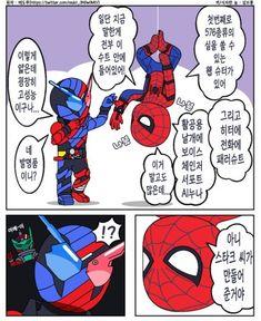 [가면라이더 만화]스파이더맨과 센토 : 네이버 블로그 Deadpool X Spiderman, Time Cartoon, Hero Time, Hero World, Kamen Rider Series, Superfamily, Marvel Entertainment, Tola, Manhwa