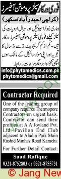 Jang Classified Jobs