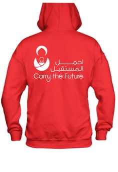 Carry the Future - Standard Hoodie