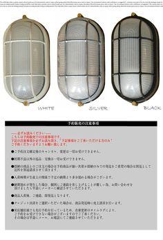 【楽天市場】EXIT LAMP/イグジットランプ【非常誘導灯 インダストリアル ランプ デスクランプ ブラケットランプ 男前インテリア 塩系インテリア 壁面照明 ライト】:agleam