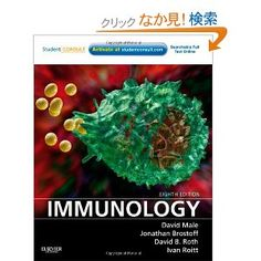 Immunology: With STUDENT CONSULT Online Access, 8e