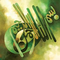 Islamic Calligraphy, Caligraphy, Modern, Painting, Human Art, Trendy Tree, Painting Art, Paintings, Painted Canvas