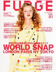 FUDGE (ファッジ) 2013年 01月号 [雑誌]【楽天ブックス】