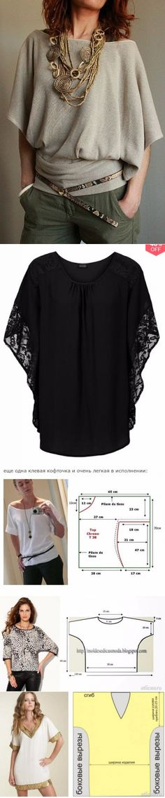 Стильные блузкы_простые выкройки