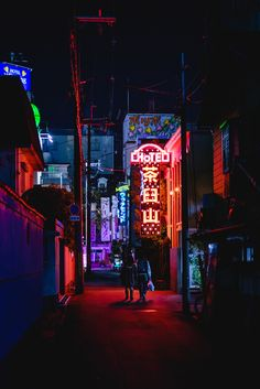 backstreet dreams - I really like the strong colors in all the lights from this however i need the subjects to stand out more, so I'll be looking more environmental portraits.