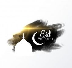 We bring to your attention some of best eid wallpaper, eid mubarak images, eid Images, eid Mubarak wallpaper and eid Mubarak pics in high definition. Eid Mubarak Hd Images, Eid Mubarak Gif, Eid Mubarak Photo, Eid Images, Eid Mubarak Quotes, Eid Mubarak Vector, Eid Mubarak Wishes, Happy Eid Mubarak, Eid Wallpaper