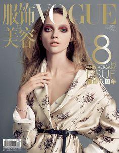 Vogue China September 2013 Anniversary Issue #LouisVuitton