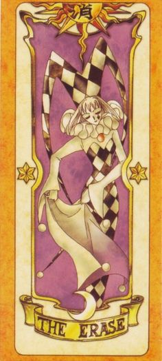 Clow Cards (Cardcaptor Sakura) - The Erase Cardcaptor Sakura, Dragon Ball Gt, Sailor Moon, Tarot, Clow Reed, Pokemon, Card Captor, World 7, Clear Card