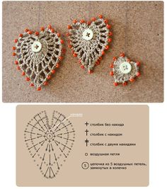 сердце крючком Crochet Earrings Pattern, Crochet Jewelry Patterns, Crochet Buttons, Crochet Bracelet, Thread Crochet, Crochet Accessories, Crochet Diagram, Crochet Chart, Crochet Motif
