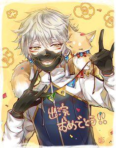 Kaneki, Black Wolves, Touken Ranbu, Anime Guys, Anime Characters, Character Art, Anime Art, Wolf, Characters