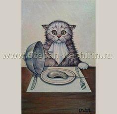 Официальный сайт Степана Каширина — Коты 20x30 см.