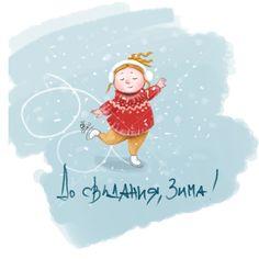 Просмотреть иллюстрацию Девочка на коньках из сообщества русскоязычных художников автора Sima Chicherova в стилях: 2D, Компьютерная графика, нарисованная техниками: Растровая (цифровая) графика.
