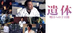 The best film of the 2013 Toronto Japanese Film Festival, Reunion, gets a review from The Film Reel.