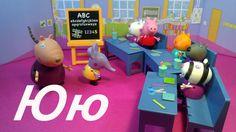Алфавит для детей. Учим буквы. Свинка Пеппа, Друзья  и мадам Газель  бук...