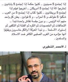 للأسف شئ محزن !! #احمد_الشقيري