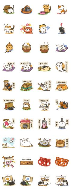 """It is a sticker of smartphones apps """"Nekoatsume"""". Please use carefree loose."""