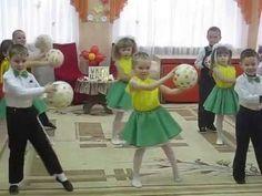Танго с мячами - YouTube Preschool Music, Preschool Worksheets, Egypt Crafts, Baby Vision, Team Building Games, Dancing Baby, Music And Movement, School Play, Tiny Dancer