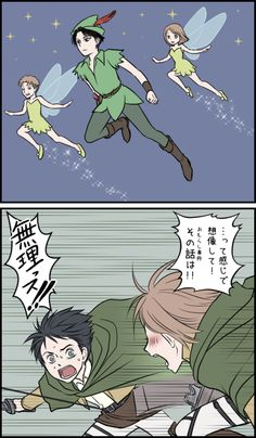 Rivaille (Levi) and Petra Ral
