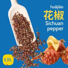 Sichuan Pepper, Chinese Lessons, Five Spice Powder, Chinese English, Chinese Language, Spices, Stuffed Peppers, Asian, Chinese Food