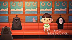 Twitter user Tsukimaro has an interesting project: bringing the classic Studio Ghibli anime Spirited Away to life in Animal Crossing: New Horizons. Spirited Away Art, Studio Ghibli Spirited Away, Anime Couples Manga, Cute Anime Couples, Cowboy Bebop Anime, Japanese Animals, Japanese Games, Ocean Scenes, Ghibli Movies