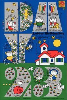 Miffy Lebber Wribing Day stamp ブルーナ ふみの日切手シート(2001)