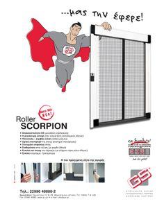 Roller Scorpion 2007