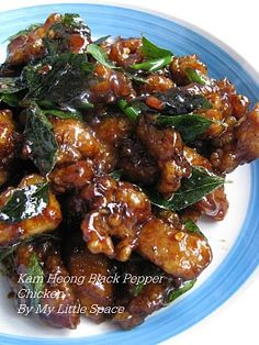 My chinese food weakness black pepper chicken favorite recipes kam heong black pepper chicken i have made this using tofu turns out great malaysian recipesmalaysian foodredneck forumfinder Choice Image