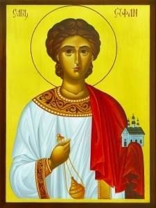 "St Stephen, ""starting point of the martyrs, the instructor of suffering for Christ."" Dec 27 http://on.fb.me/1PpgN8K"