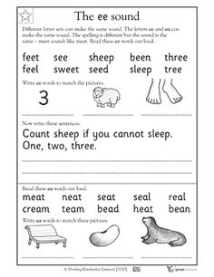EE and EA Free worksheet | Teaching Reading/Writing | Pinterest ...