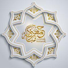 Eid Mubarak Banner, Eid Mubarak Vector, Eid Al Adha Greetings, Eid Mubarak Greeting Cards, Juma Mubarak Images, Jumma Mubarak Beautiful Images, Happy Muharram, Islamic Wallpaper Hd, Imam Hussain Wallpapers