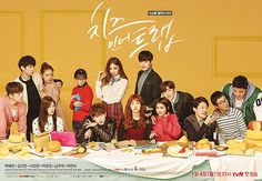 """Park Hae Jin & Kim Go Eun Host a Cheesy Banquet in New """"Cheese in the Trap"""" Posters   Couch Kimchi"""