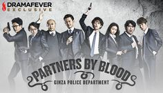 Partners by Blood (JDrama)  ********